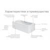 Акриловая ванна Becool 190х90 см, с отверстиями под ручки